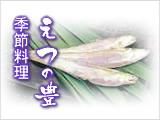 banner_side02